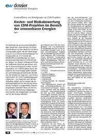Kosteneffizienz von Beteiligungen an CDM-Projekten